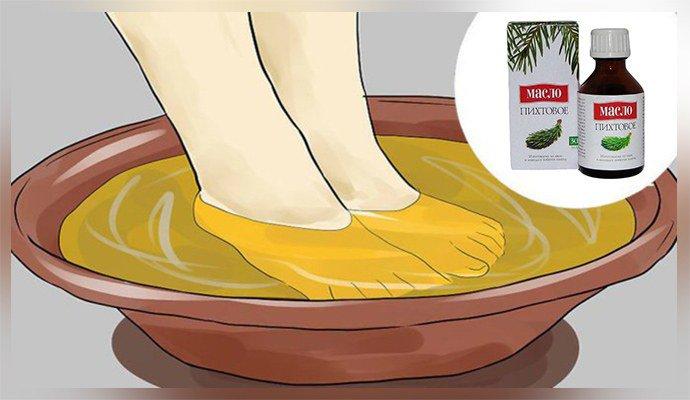 Ванночка с пихтовым маслом