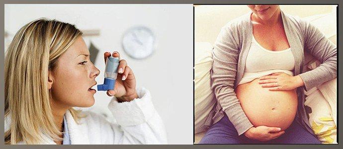 Беременность, астма