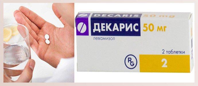 Прием Декариса