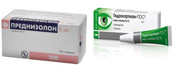 преднизолон и гидрокортизон