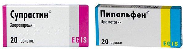 супрастин и пипольфен