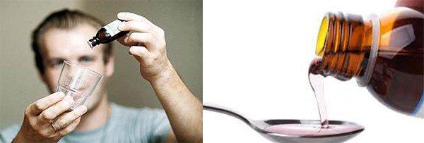 капли и сироп цетиризина