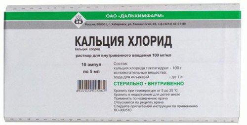 кальций хлорид