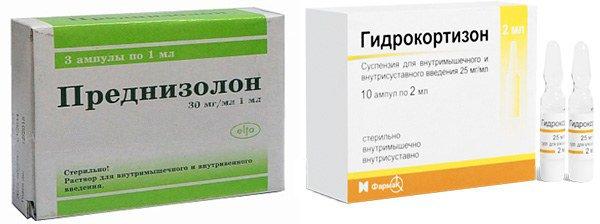 преднизолон, гидрокортизон