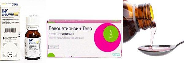 формы выпуска левоцетиризина