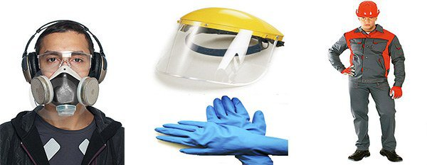 защита глаз и кожи спецсредствами