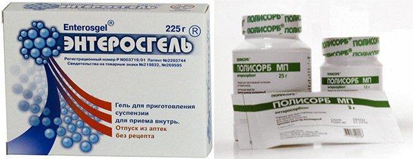 энтеросорбенты при аллергии