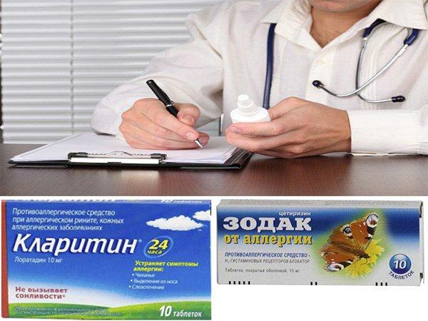 назначение лекарственных средств врачем