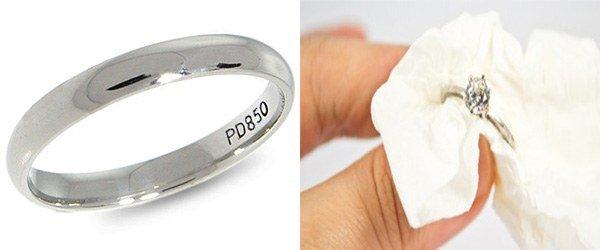 проба на кольце, протирание кольца