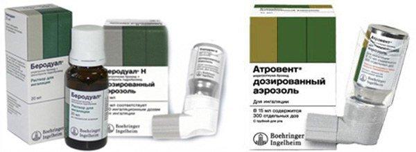 аэрозоли при астме