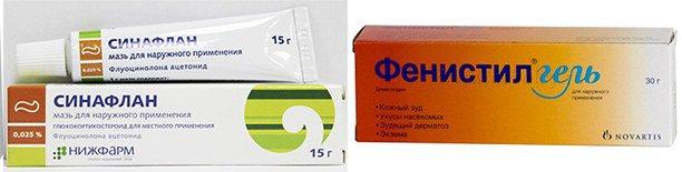 мази при аллергии на презервативы