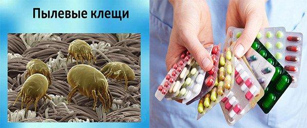 аллергены провоцирующие астматический кашель