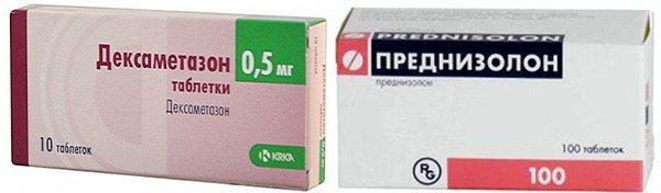 глюкокортикоиды при астме