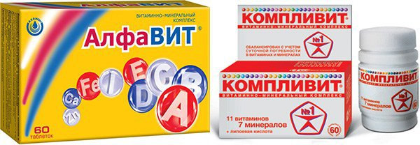 витаминные комплексы «Алфавит» и «Компливит»