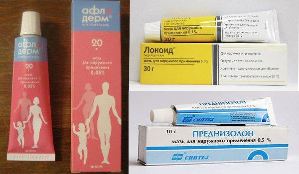 гормональные мази от дерматита