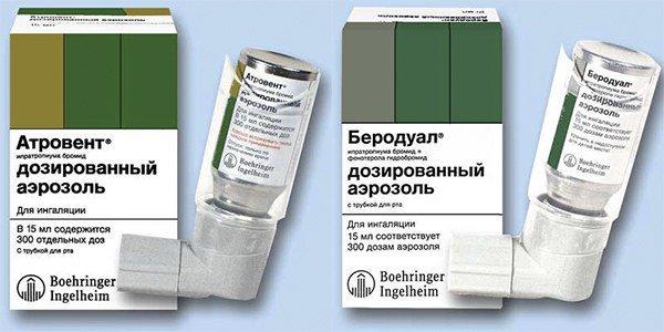 препараты при легкой степени астмы