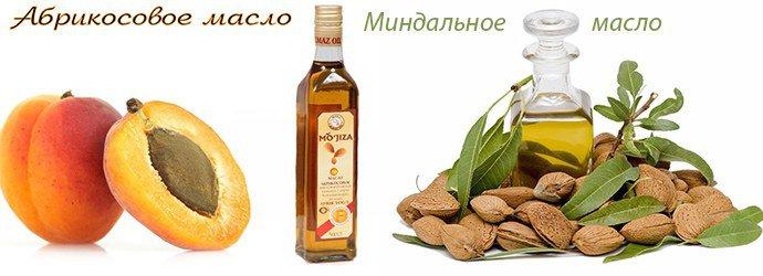 Абрикосовое и миндальное масло при дерматите на руках
