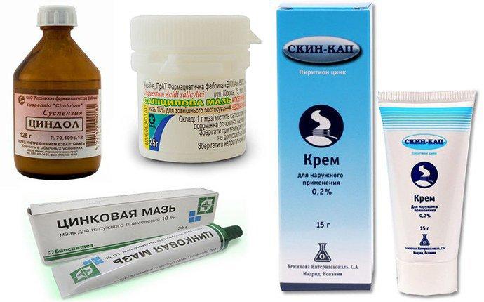 наружные средства от себорейного дерматита
