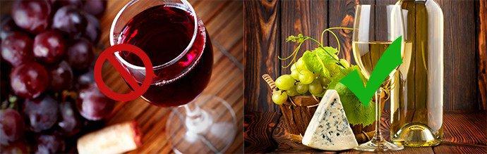 разрешено в умеренным количествах белое вино