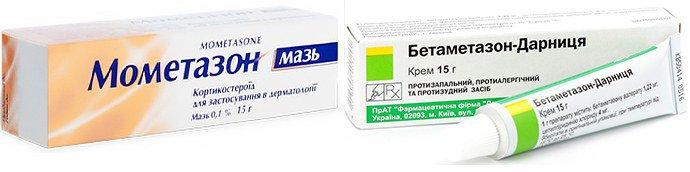 глюкокортикостероидные средства от псориаза
