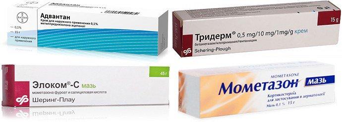 гормональные средства при псориазе лица