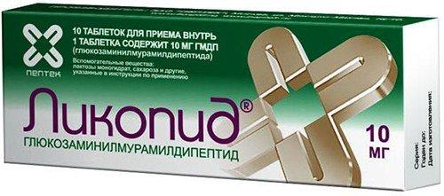 таблетки Ликопид от псориаза