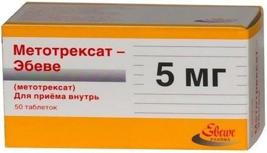 таблетки Метотрексат-Эбеве при псориазе