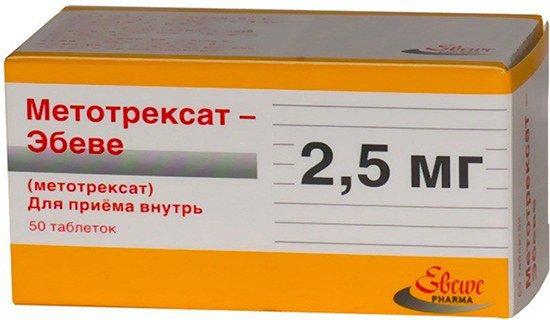 Лечение псориаза метотрексатом отзывы