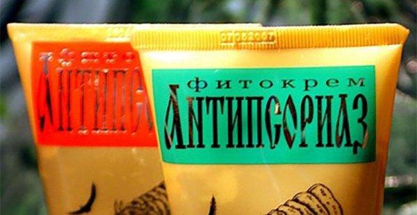 фитокрем Антипсориаз