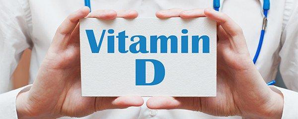 наружные средства с витамином д