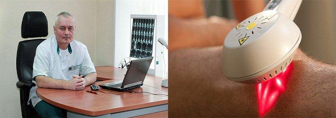 «Клиника современных хирургических технологий»