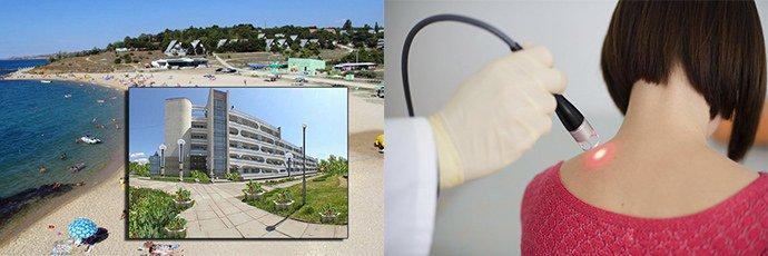 лечение в санатории «Гелиос»