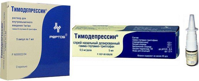 Тимодепрессин при псориазе
