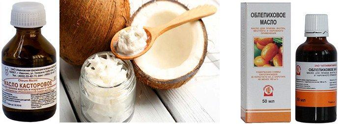 касторовое, кокосовое, облепиховое масло