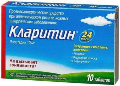 Лекарственные препараты от аллергии