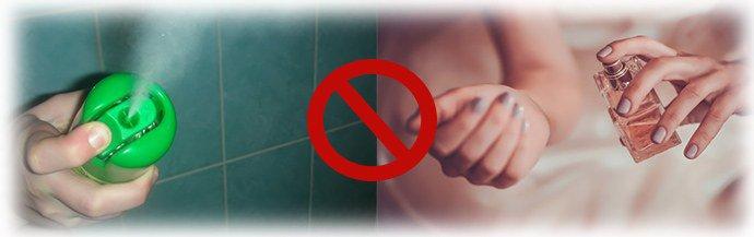 запрещено использование резко пахнущих средств