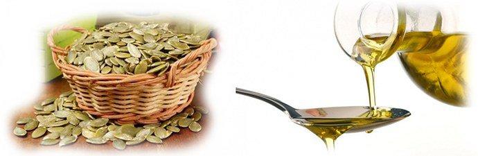 тыквенное семя и касторовое масло