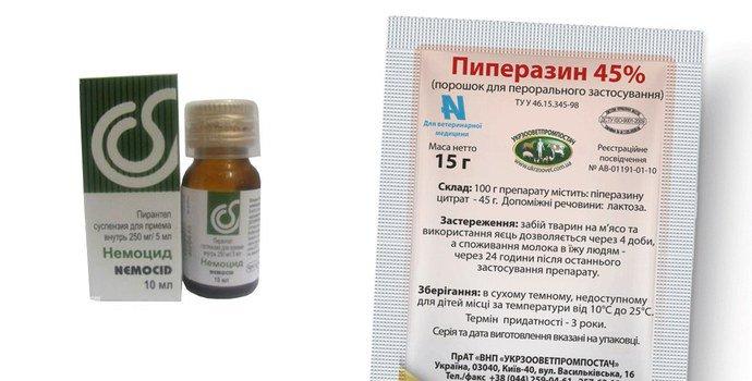 Немоцид и пиперазин