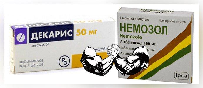 Декарис или Немозол