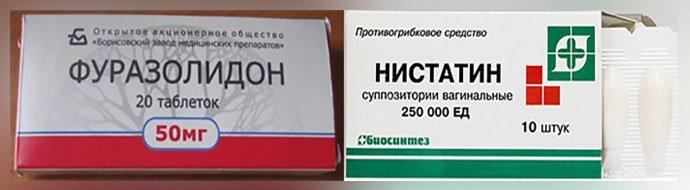 Фуразолидон, Нистатин