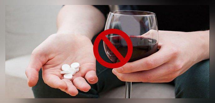 Вормин и алкоголь