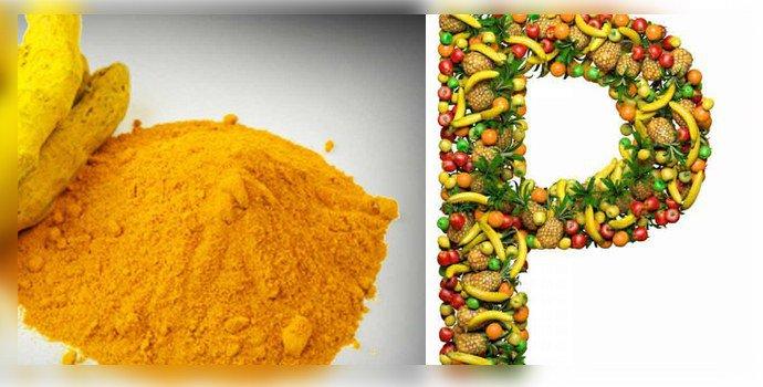 Куркумин и Витамин P