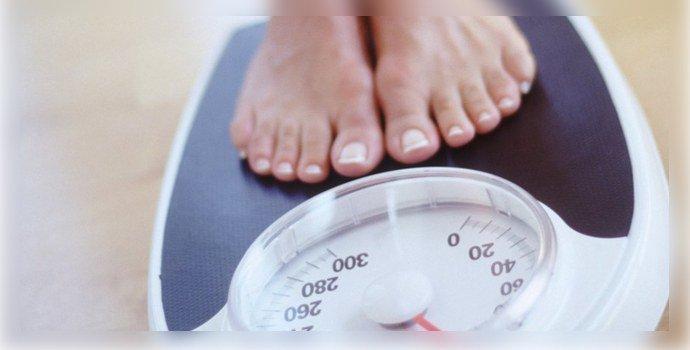 Низкий вес