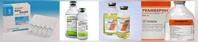Виды инфузионных растворов