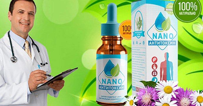 Капли антитоксин NANO