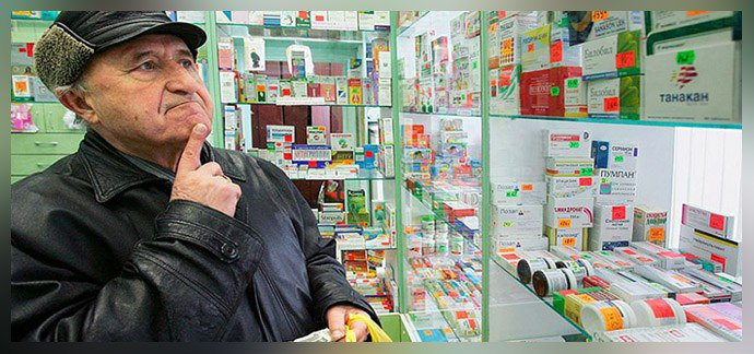 Капли в аптеках