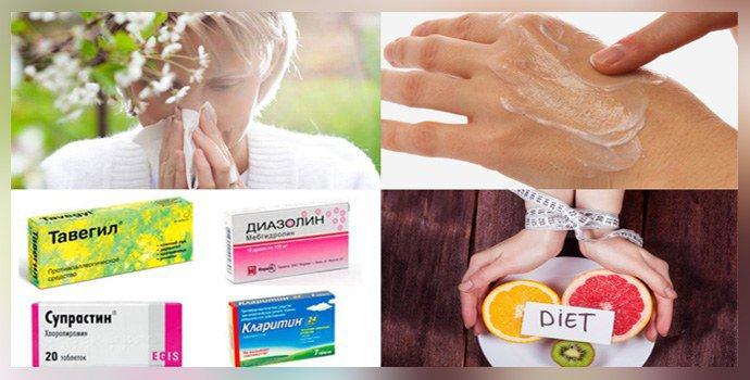 Лечение аллергии и псориаза