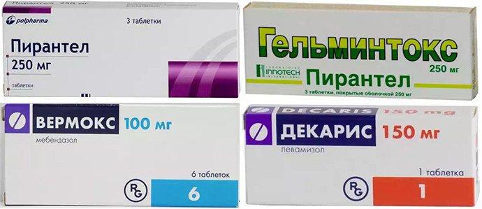 Дешевые таблетки от глистов