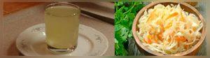 Капустный рассол от псориаза