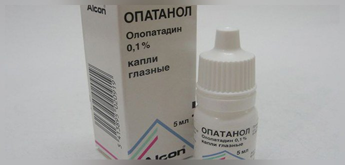 Олопатадин
